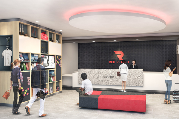Nagoya Hotel Lobby