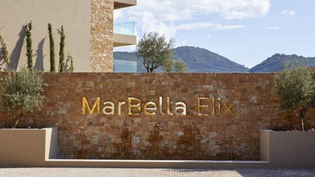 entrence Marbella Elix hotel
